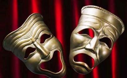 mascaras-del- teatro