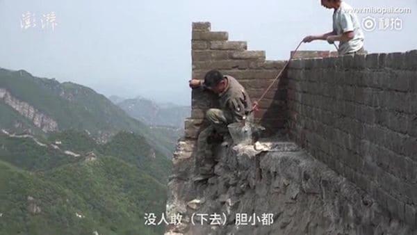 asi-arreglan-la-muralla-china-7