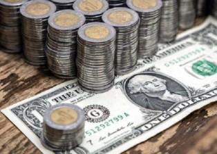 dolar nva suba
