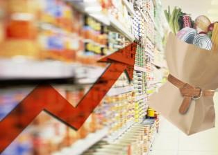 inflacion 2017